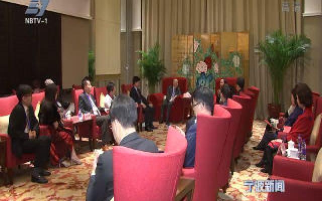 宁波帮·帮宁波丨市领导会见香港经贸代表团