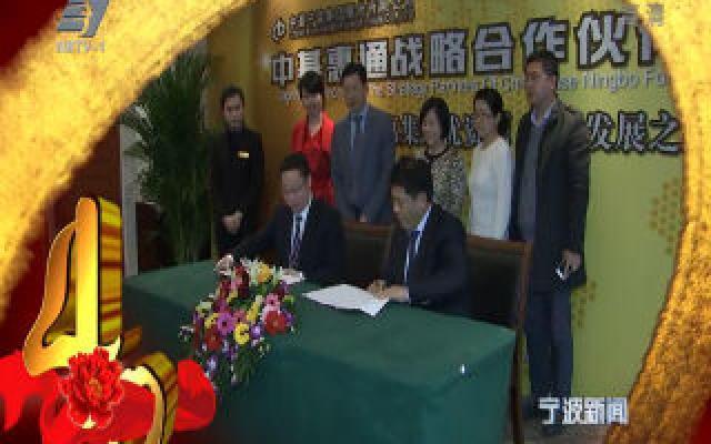 宁波改革开放40年印迹·人物:周巨乐,带领企业成为我市首家完成改制的国有外贸企业