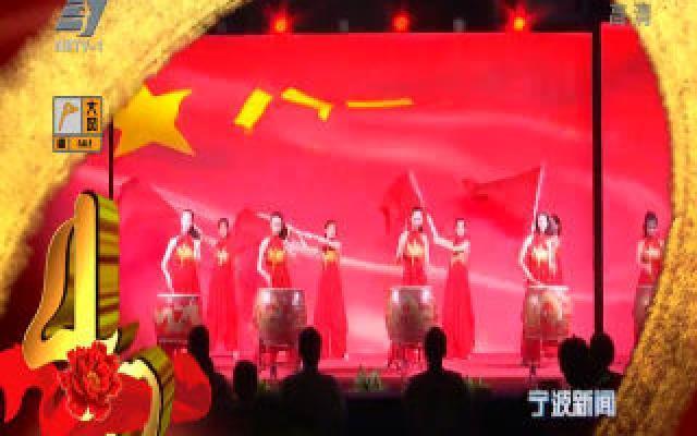 宁波改革开放40年印迹·事件:宁波首次成为全国双拥模范城市