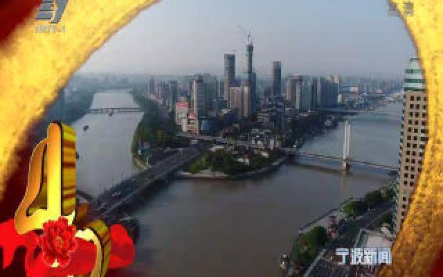 宁波改革开放40年印迹·人物: 曹光彪:海外私企内地第一探路人