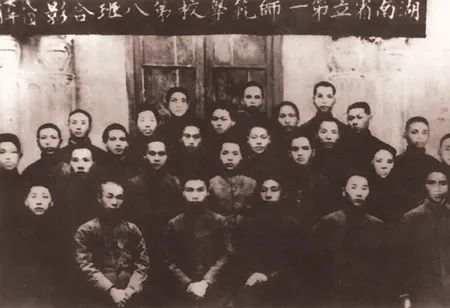 奋斗百年路 启航新征程丨一百年前 青年毛泽东的浩然壮气