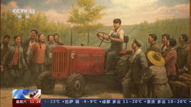 奋斗百年路 启航新征程丨雷锋精神影响一代又一代中国人