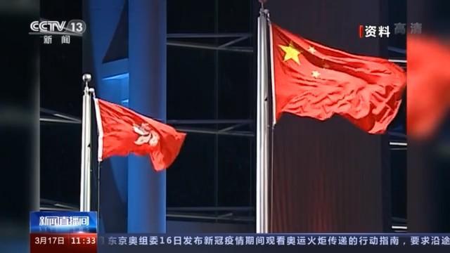 奋斗百年路 启航新征程丨香港回归:开辟实现祖国统一的新途径