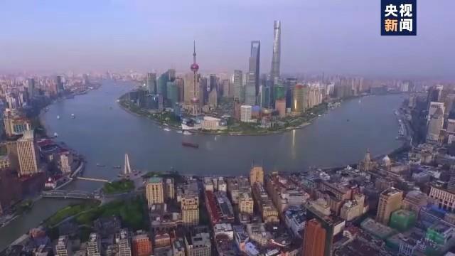 奋斗百年路 启航新征程丨上海自贸区:7年多来贡献300多项制度创新成果