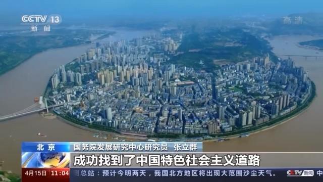 奋斗百年路 启航新征程丨全球唯一正增长!中国经济画出漂亮V形曲线
