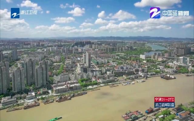 浙江高质量发展建设共同富裕示范区:全社会共同奋斗 率先走出共富之路