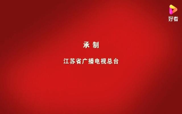 百炼成钢:中国共产党的100年 | 第五十七集:国企攻坚