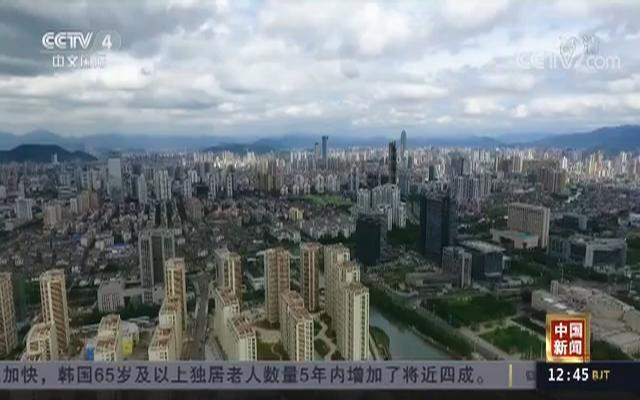 """共同富裕看""""浙""""里丨看温州如何打造优质营商环境"""