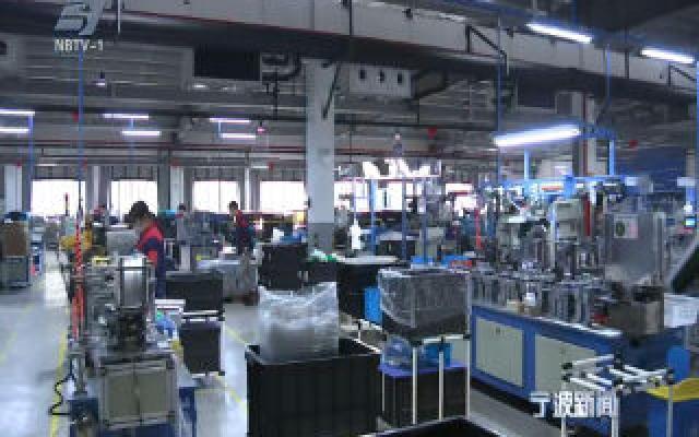 锚定新兴产业发展方向 宁波危中寻机打造新经济高地