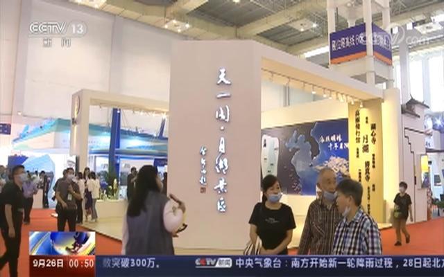 """央视聚焦宁波 """"海丝之路""""文旅博览会开幕!"""
