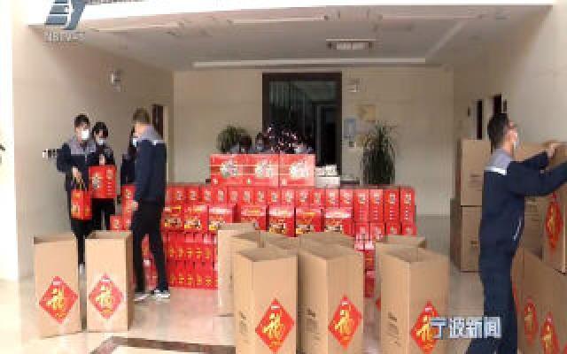 新春走基层·留在宁波丨大榭综研化学:感谢信和大礼包寄往员工家乡