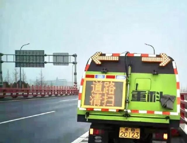 更清爽 更美丽 更文明!宁波路域环境专项提升2.0版来了