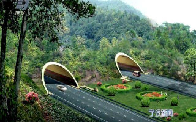 沿着高速看宁波丨象山湾疏港高速:马尾山隧道右洞贯通