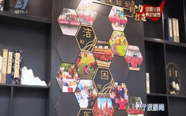 奋力打造全国文明典范城市丨东钱湖:积极营造人与自然和谐共处的典范区