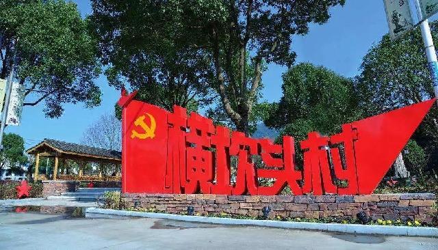 全省党员教育培训基地名单公布,宁波13家入选!