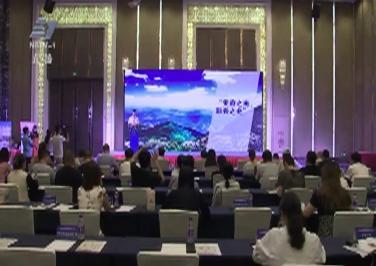 宁波与凉山会理企业签下每年10万吨石榴购销协议